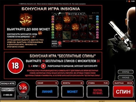игровые автоматы играть онлайн без регистрации